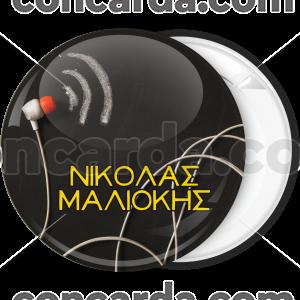 Κονκάρδα name tag ακουστικά