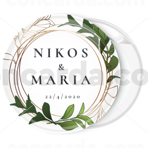 Κονκάρδα πρόσκληση γάμου floral κύκλοι