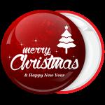 Κονκάρδα Merry Christmas red lights
