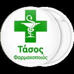 Κονκάρδα φαρμακείου πράσινος σταυρός φίδι