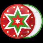 Κονκάρδα Χριστουγεννιάτικη μπάλα αστέρι