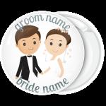 Κονκάρδα γάμου harmony couple white