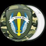 Κονκάρδα στρατιωτική  Ο Τολμών Νικά