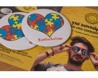 Κονκάρδες Run for Autism