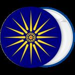 Κονκάρδα ήλιος της Βεργίνας