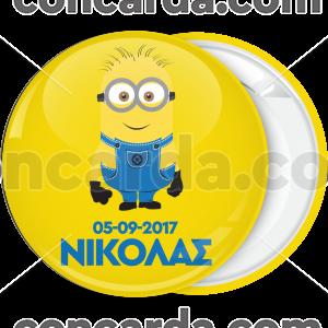Κονκάρδα Minion κλασσική με ημερομηνία