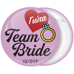 Kονκάρδα bachelorette Team Bride Heart Ring ροζ