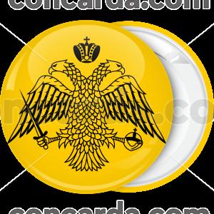 Κονκάρδα Ελληνική Ορθοδοξία σύμβολο της εκκλησίας