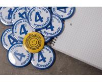 Κονκάρδες Δημοτικό σχολείο Κορυδαλλού