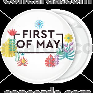 Κονκάρδα First of May flowers