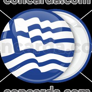 Κονκάρδα Ελληνική κυματιστή σημαία μπλε