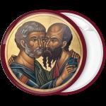 Κονκάρδα Αγίων Αποστόλων Πέτρου και Παύλου