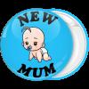 Κονκάρδα new mum baby μπλε