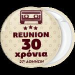 Κονκάρδα Reunion cassette vintage