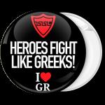 Κονκάρδα Heroes Fight like Greeks μαύρη