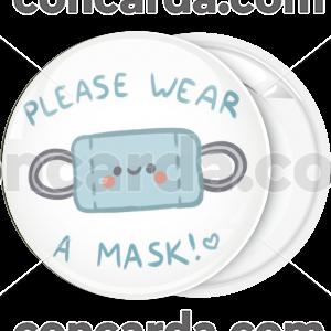 Κονκάρδα please wear a mask