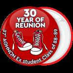 Κονκάρδα Reunion All star shoes κόκκινη
