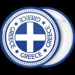 Κονκάρδα Ελληνική σημαία σταυρός Greece