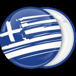 Μοντέρνο σχέδιο κονκάρδα Ελληνική σημαία μπλέ