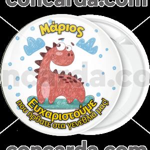 Κονκάρδα τυραννόσαυρος Rex