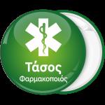 Κονκάρδα φαρμακείου πράσινο λευκό σύμβολο με φίδι