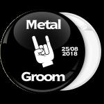 Κονκάρδα Metal Groom