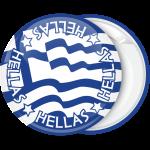 Κονκάρδα Ελληνική κυματιστή σημαία μπλέ Hellas