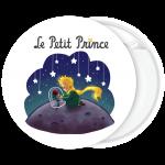 Κονκάρδα μικρός πρίγκιπας σύννεφο