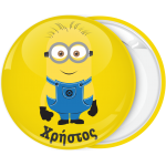 Κονκάρδα Minions yellow single