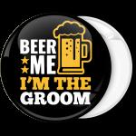 Κονκάρδα Beer me I am the groom μαύρη