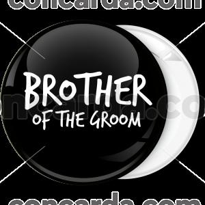 Κονκάρδα Brother of the groom simple
