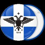 Κονκάρδα αυτόνομη Δημοκρατία της Βορείου Ηπείρου