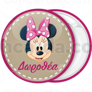 Kονκάρδα βάπτισης ή party Minnie Mouse