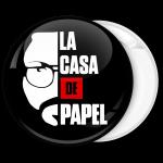 Κονκάρδα La Casa de Papel