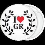 Τουριστική Κονκάρδα Ι Love GR circle wreath leaves