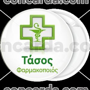 Κονκάρδα φαρμακείου πράσινος λευκός σταυρός