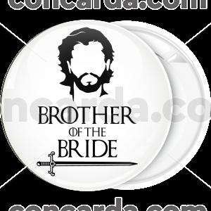 Κονκάρδα brother of the bride σπαθί λευκή
