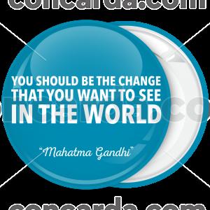 Μπλε Κονκάρδα Gandhi Quotes