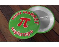 Κονκάρδα προσωπικού Mini Market