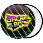 Κονκάρδα Back to the 80s rocket black