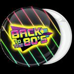 Κονκάρδα Back to the 80s rocket black