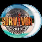 Κονκάρδα Survivor 2018