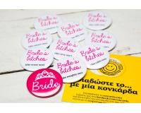 Κονκάρδες bachelorette Brides Bitches