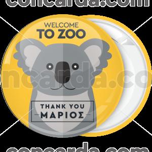 Κίτρινη κονκάρδα παιδικού πάρτυ Welcome to Zoo κοάλα