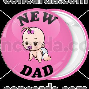 Κονκάρδα new dad baby ροζ
