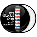 Κονκάρδα my barber shop pole