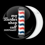 Κονκάρδα my barber shop pole