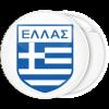 Κονκάρδα Ελληνική σημαία εθνόσημο Ελλάς λευκό