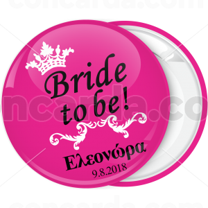 Kονκάρδα Bride to Be queen ροζ