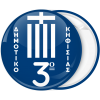 Σχολική Κονκάρδα μπλε με Ελληνική σημαία